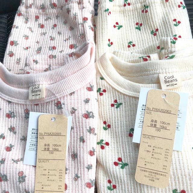 しまむら(シマムラ)のしまむら Cool Beans 2点セット キッズ/ベビー/マタニティのキッズ服女の子用(90cm~)(パジャマ)の商品写真