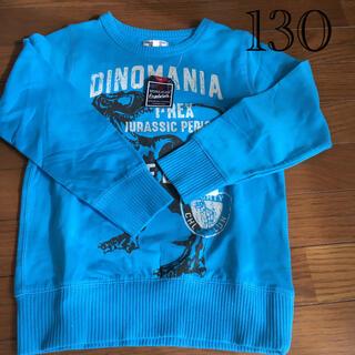 マザウェイズ(motherways)のトレーナー  マザウェイズ 男の子  130  恐竜(Tシャツ/カットソー)