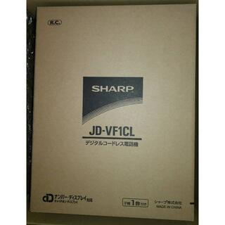 SHARP - 未使用未開封 シャープ デジタルコードレス電話機 パールベージュ系 子機1台付き