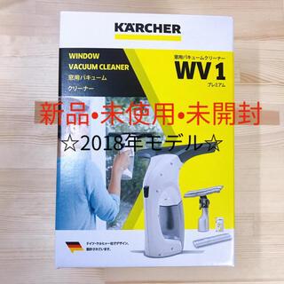 ケルヒャー 窓用バキュームクリーナー WV1 プレミアム 充電式