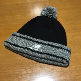 ニューバランス(New Balance)のニューバランス キッズ ニット帽(黒×グレー)フリーサイズ(帽子)