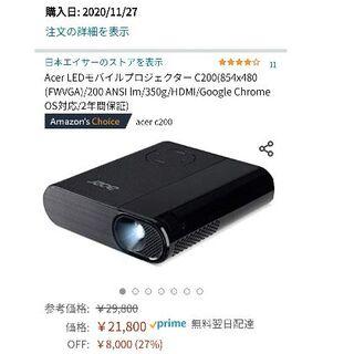 エイサー(Acer)の新品未開封 Acer LEDモバイルプロジェクター C200(プロジェクター)