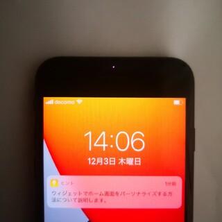 Apple - 美品 iPhone SE2 第二世代 64gb simフリー