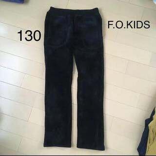 エフオーキッズ(F.O.KIDS)の130 F.O.KIDS パンツ ズボン(パンツ/スパッツ)