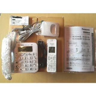 Panasonic - ☆ほぼ未使用☆パナソニック デジタルコードレス電話機