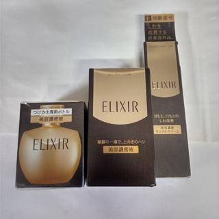 ELIXIR - エリクシール エンリッチドセラムCB 本体、レフィル、リンクルクリーム、セット