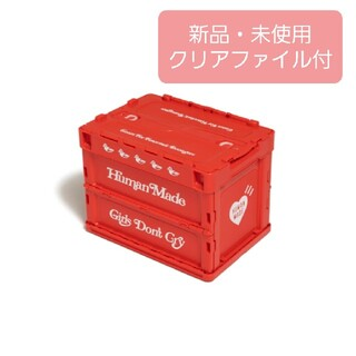 human made GDC CONTAINER 20L red