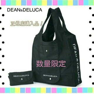 DEAN & DELUCA - DEAN&DELUCA 黒 ブラック ショッピングバッグ