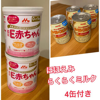 森永乳業 - E赤ちゃん2缶   おまけ付き