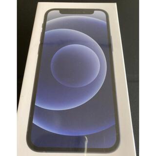 iPhone - 新品 iphone 12 mini SIMフリー