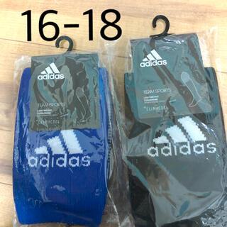 adidas - アディダス キッズ サッカー ソックス 新品 16-18  2足セット