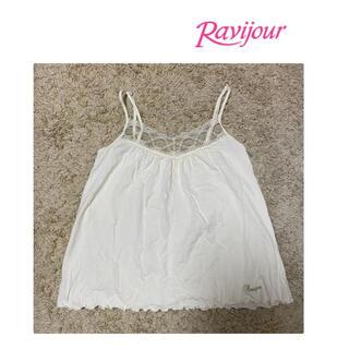 Ravijour - ラヴィジュール  Ravijour  キャミソール