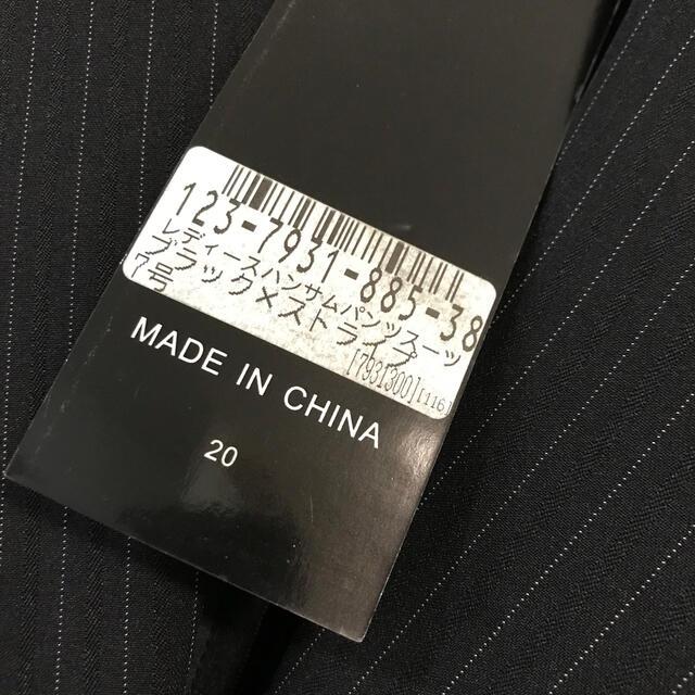 新品 レディース パンツスーツ   M相当  ブラック ストライプ レディースのフォーマル/ドレス(スーツ)の商品写真