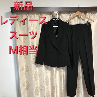 新品 レディース パンツスーツ   M相当  ブラック ストライプ