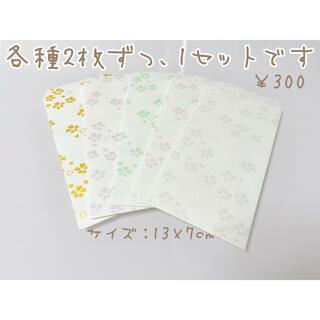 【ハンドメイド】ミニ封筒 金箔桜(カード/レター/ラッピング)