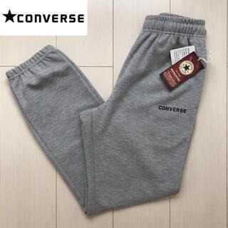CONVERSE - 【定価3289円】CONVERSE スウェットパンツ グレー レディース M