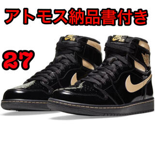NIKE - jordan 1 metallic gold high 27 ジョーダン