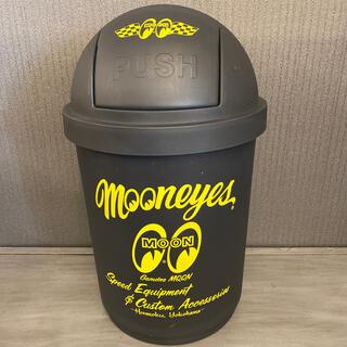 moon eyesのゴミ箱