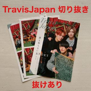 ザテレビジョンShow Vol.1 TravisJapan