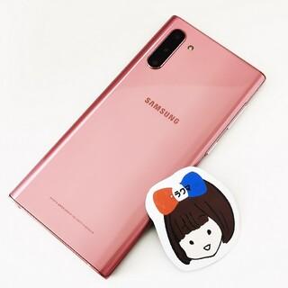 良品 Galaxy Note 10 5G  楽天モバイル動作可能 ピンク