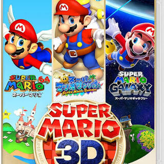 Nintendo Switch - Switch マリオ3Dコレクション