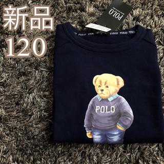 POLO RALPH LAUREN - 新品❤️POLO ポロベア トレーナー 紺 120