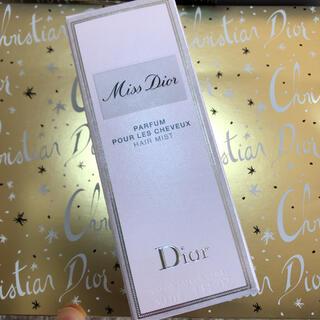 ディオール(Dior)のディオール ヘアミスト(ヘアウォーター/ヘアミスト)