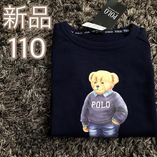 POLO RALPH LAUREN - 新品❤️POLO ポロベア トレーナー 紺 110