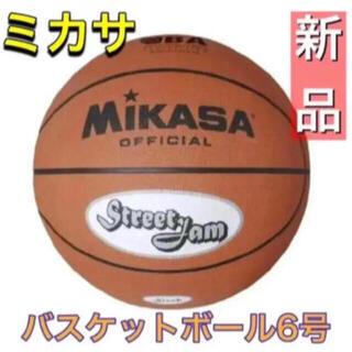 ミカサ(MIKASA)のMIKASA ミカサ バスケットボール6号(バスケットボール)