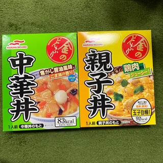 マルハニチロ 親子丼 中華丼 セット