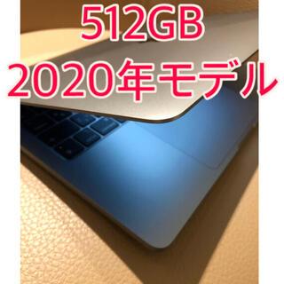 Apple - MacBook Pro 2020 保証付き 512GB Catalina  本体