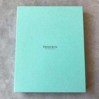 Tiffany & Co. - ティファニーのウエディング&マナーレッスン ([バラエティ])