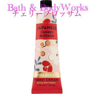 Bath & Body Works - Bath & BodyWorks  ハンドクリーム