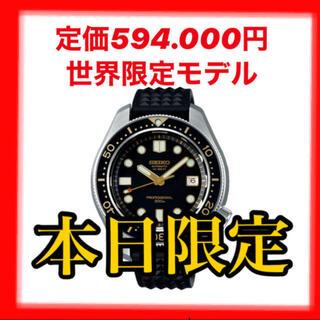 セイコー(SEIKO)の世界限定 新品 定価594000円 SEIKO PROSPEX SBEX007(腕時計(アナログ))