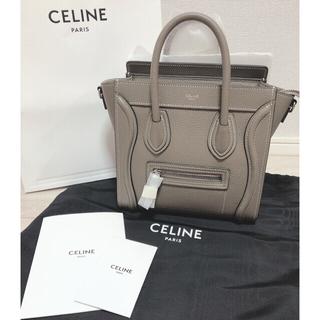 celine - CELINE セリーヌ ラゲージ スリ