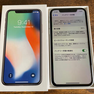 Apple - 【美品】iPhone xr 64 GB white SIMフリー