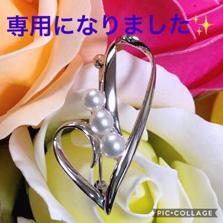 ミキモト(MIKIMOTO)のミキモトブローチ💝 かわいいハートモチーフ✨アウター💜ニット💜ストールにも(ブローチ/コサージュ)