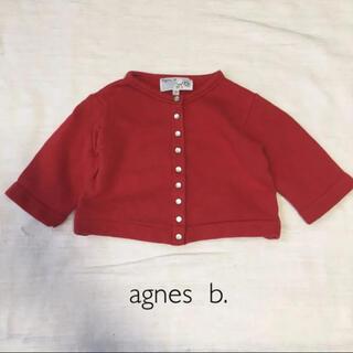agnes b. - アニエスベー カーディガン 80 90 スナップ agnes b.