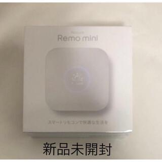 Nature Remo mini ネイチャーリモミニ Remo-2W1