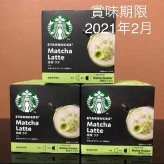 Nestle - スターバックス 抹茶ラテ 12個(6杯分)×3箱