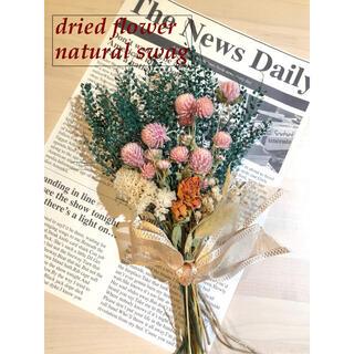 鮮やかカラーナズナ ドライフラワー スワッグ 誕生日 プレゼント 花束 ブーケ