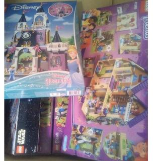 レゴ(Lego)のレゴ 41154  41353 75213 41369  60201(積み木/ブロック)