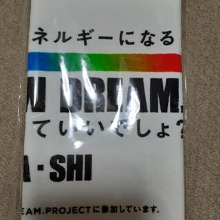 嵐 - inゼリー 嵐 オリジナルタオル 非売品