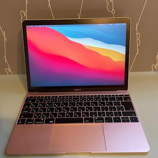 アップル(Apple)の12インチ Macbook ローズゴールド MNYM2J/A(ノートPC)