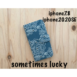 mina perhonen - 【121】sometimes luckyミナペルホネン♡iphone7.8手帳型