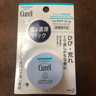 Curel - キュレル リップケア バーム(4.2g)