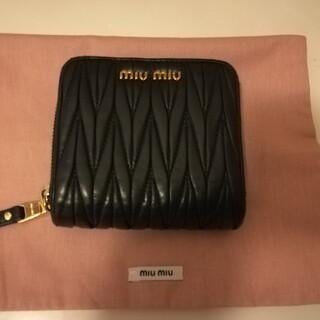 miumiu - ミュウミュウ マテラッセ 折り財布 ブラック 黒 財布 miumiu