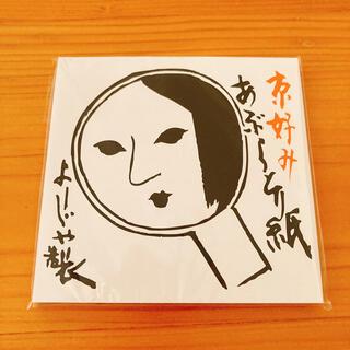 ヨージヤ(よーじや)のよーじや♡あぶらとり紙♡5冊セット♡(あぶらとり紙)