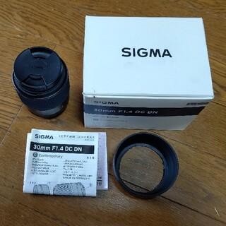 SIGMA - SIGMA 30mm F1.4 DC DN マイクロフォーサーズ用