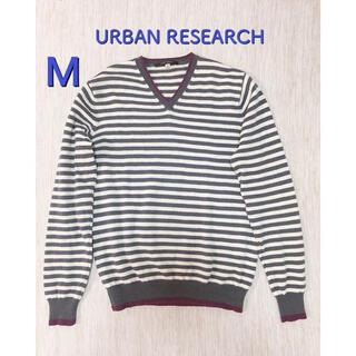 アーバンリサーチ(URBAN RESEARCH)のアーバンリサーチ ボーダーセーター ニット M(ニット/セーター)
